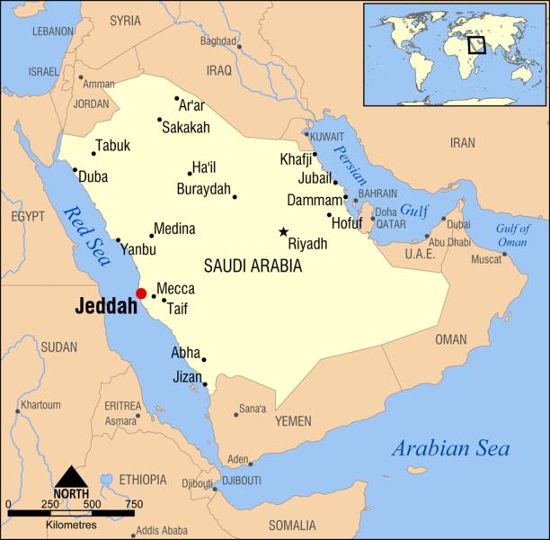 La postérité promise à Israël Jeddah_arabie-saoudite